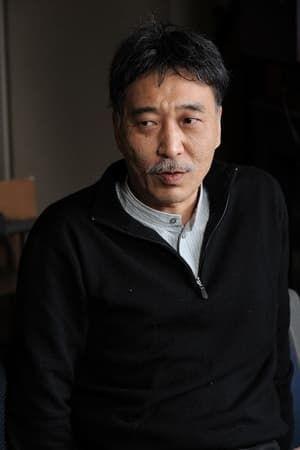 Image Toshiki Kameyama 1955