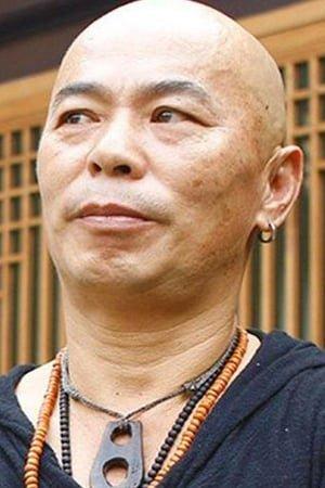 Image Xiong Xin-Xin 1962