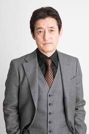 Image Mitsuru Miyamoto 1958