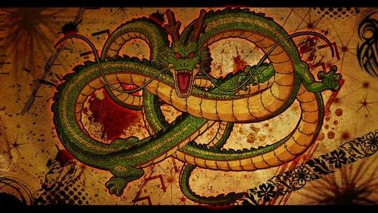 Image Dragon Ball - L'Aventure mystique