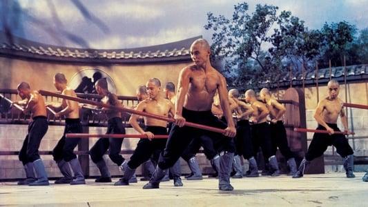 Image La 36ème Chambre de Shaolin