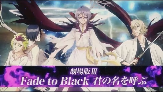 Image Bleach : Fade to Black