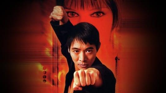 Image Le Baiser mortel du dragon