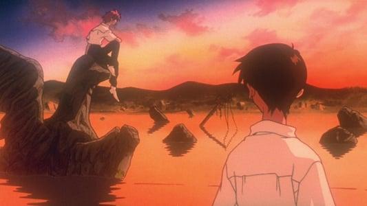 Image Neon Genesis Evangelion: Death and Rebirth
