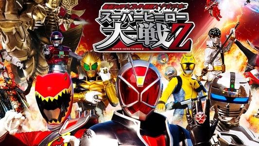 Image Kamen Rider × Super Sentai × Space Sheriff Super Hero Taisen Z
