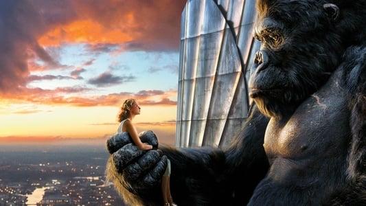 Image King Kong