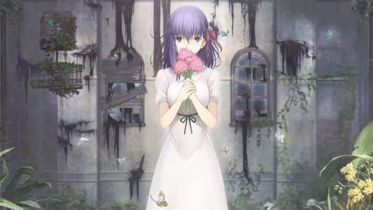 Image Fate/stay night: Heaven's Feel I. presage flower