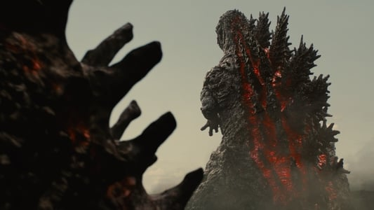 Image Godzilla: Resurgence