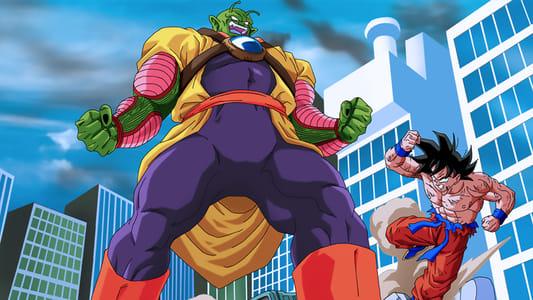 Image Dragon Ball Z - La Menace de Namek