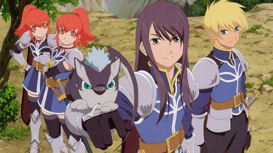 Image Tales of Vesperia: The First Strike