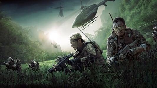 Image Operation Mekong