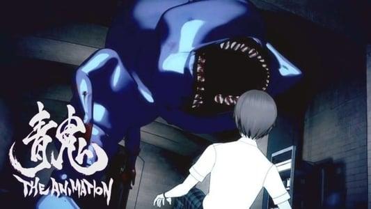 Image Ao Oni - The Animation