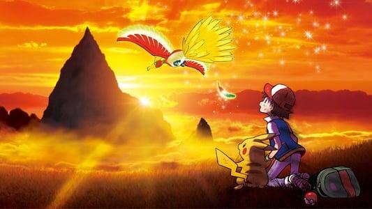 Image Pokémon, le film : Je te choisis !
