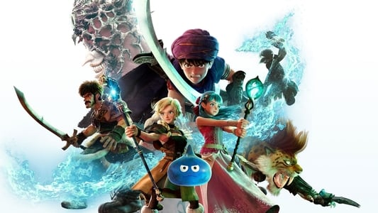 Image Dragon Quest : Your Story