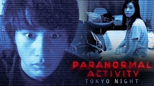 Image Paranormal Activity : Tokyo Night