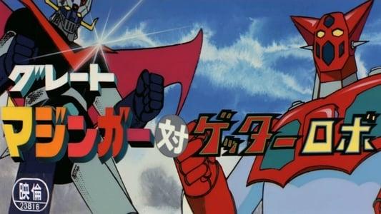 Image Great Mazinger et Getter Robot contre Le Monstre Sidéral