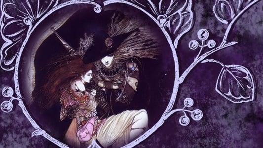Image Vampire Hunter D : Chasseur de vampires