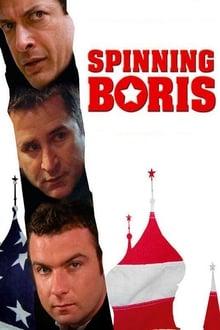 Image Spinning Boris