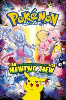 Image Pokémon, le film : Mewtwo contre Mew