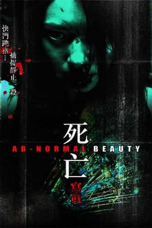 Image Ab-Normal Beauty
