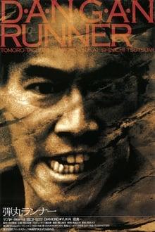 Image Dangan Runner