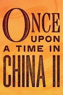 Image Il était une fois en Chine 2 : La secte du lotus blanc