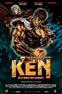 Image Hokuto No Ken : I - L'Ère de Raoh