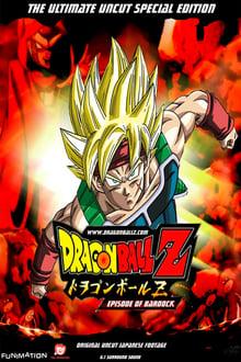 Image Dragon Ball Z - L'épisode de Bardock