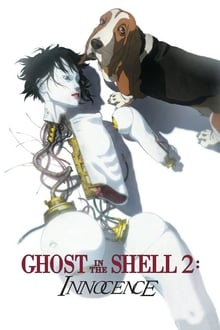 Image Ghost in the Shell 2 : Innocence