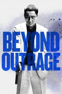 Image Outrage 2 2012