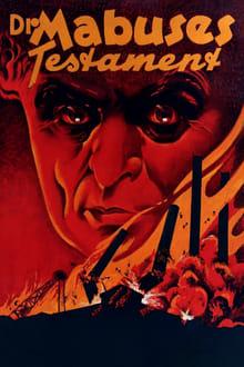 Le Testament du docteur Mabuse (1933)