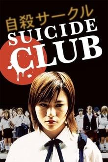 Image Suicide Club