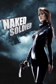 Image Naked Soldier