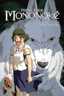 image Princesse Mononoké