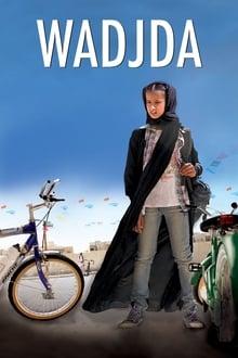 Voir Wadjda (2012) en streaming