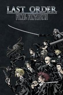 Image Final Fantasy VII : Last Order