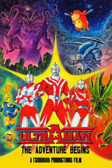 Image Ultraman: The Adventure Begins