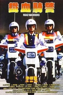 Image Road Warriors