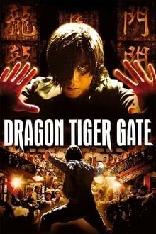 Image Dragon Tiger Gate