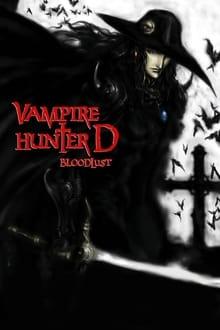 Image Vampire Hunter D: Bloodlust