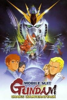 Image Mobile Suit Gundam : Char contre-attaque