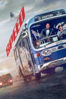Speed series tv