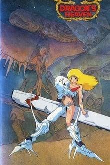Image Dragon's Heaven