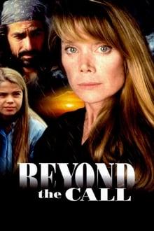 Image Beyond the Call