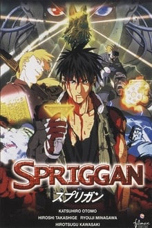 Image Spriggan