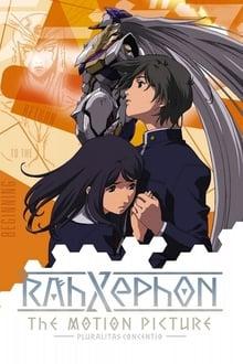 Image RahXephon, le film