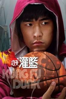 Image Shaolin Basket