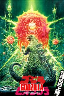 Image Godzilla vs Biollante