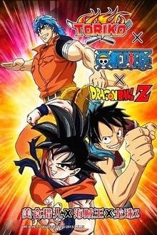 Image Dream 9 Toriko & One Piece & Dragon Ball Z Super Collaboration Special