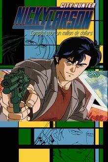 Image Nicky Larson, City Hunter : Complot pour un million de dollars 1990